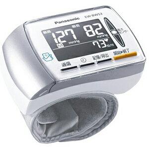 パナソニック 手くび血圧計 EW‐BW53‐W (ホワイト)