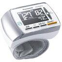 パナソニック Panasonic 血圧計[手首式] EW‐BW53‐W (ホワイト)