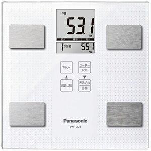 パナソニック 体組成計(ファミリータイプ) EW‐FA23‐W (ホワイト)