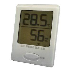 オーム電機 デジタル温湿度計 HB‐T03‐W