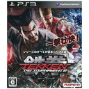 バンダイナムコゲームス PS3ソフト 鉄拳タッグトーナメント2