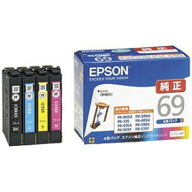EPSON インクカートリッジ IC4CL69