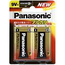 パナソニック Panasonic アルカリ乾電池(9V形)2本パック 6LR61XJ/2B