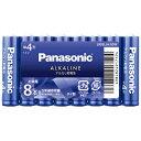 パナソニック Panasonic 「単4形乾電池」アルカリ乾電池 8本パック LR03LJA/8SW (バイオレットブルー)