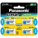 パナソニック Panasonic カメラ用リチウム電池(4個入) CR‐2W/4P