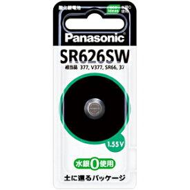 パナソニック Panasonic 酸化銀電池 「SR−626SW」 SR‐626SW