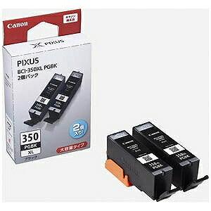 Canon インクタンク(大容量)2個パック BCI‐350XLPGBK2P (ブラック)