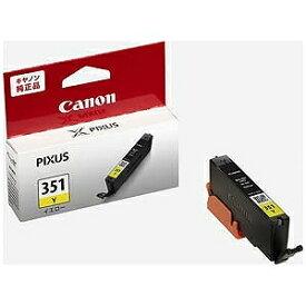 Canon インクタンク(標準) BCI‐351Y (イエロー)