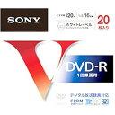 ソニー 録画用DVD−R(1−16倍速/4.7GB)20枚パック 20DMR12MLPS