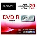 ソニー ビデオ用DVD−R(1−16倍速/4.7GB)20枚パック 20DMR12MLDS