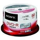 ソニー ビデオ用DVD−R(1−16倍速/4.7GB)50枚パック 50DMR12MLDS