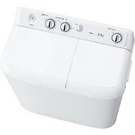 ハイアール 二槽式洗濯機(5.5kg) JW‐W55E‐W (ホワイト) (標準設置無料)
