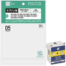 エコリカ リサイクル・リユース製品 インクカートリッジ エプソン互換製品 ECI‐E05C