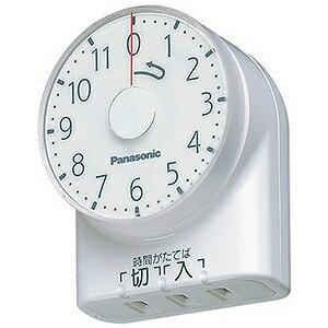 パナソニック ダイヤルタイマー(11時間形) WH3101WP (ホワイト)