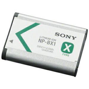 ソニー リチャージャブルバッテリーパック NP‐BX1(送料無料)