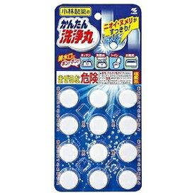 小林製薬 住宅用洗剤 かんたん洗浄丸 12錠