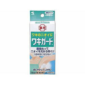 小林製薬 制汗剤 ワキガード 微香性