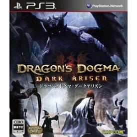カプコン PS3ソフト ドラゴンズドグマ:ダークアリズン