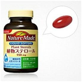 大塚製薬 ネイチャーメイド 植物ステロール 120粒 NMショクブツステロール120P