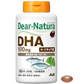 アサヒグループ食品 ディアナチュラ DHA with イチョウ葉
