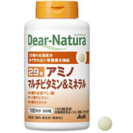 アサヒグループ食品 ディアナチュラ 100日分 300粒 29アミノ マルチビタミン&ミネラル