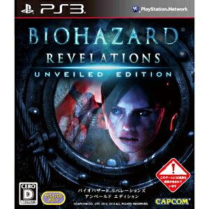 カプコン 「WEB限定特価」PS3ソフト バイオハザード リベレーションズ アンベールド エディション