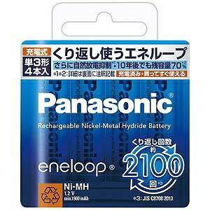 パナソニック 単3形 4本パック(スタンダードモデル) 「eneloop(エネループ)」 BK‐3MCC/4