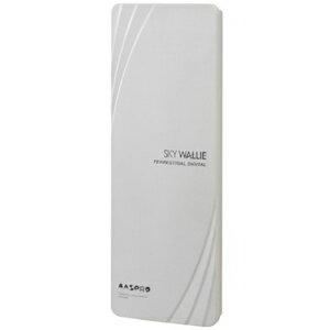 マスプロ 壁面取付用UHFアンテナ ブースター内蔵 「スカイウォーリー」 U2SWL20B (ウォームホワイト)(送料無料)