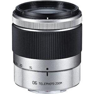 リコー 望遠ズーム(15−45mm F2.8) 06 TELEPHOTO ZOOM(送料無料)