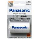 パナソニック Panasonic ニッケル水素電池「単1形」 BK‐1MGC/1