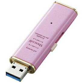 エレコム USBフラッシュメモリー「Shocolf」(16GB) MFXWU316G(PNL)(ストロベリーピンク)