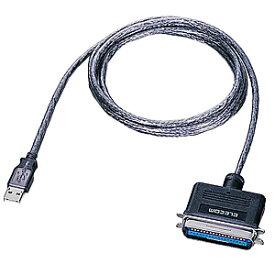 エレコム USB to パラレルプリンタケーブル「1.8m」 UC‐PGT