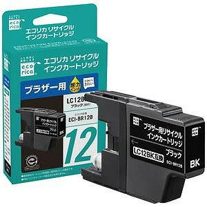 エコリカ ブラザー LC12BK 互換リサイクルインクカートリッジ ECI‐BR12B (ブラック)