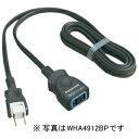 パナソニック 延長コードX(1m) WHA4911BP(ブラック)