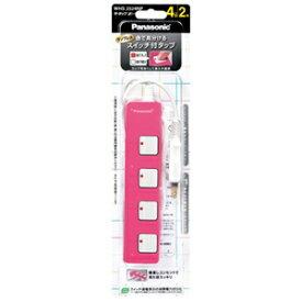 パナソニック Panasonic ザ・タップZザ・タップZ4コ口(2m) WHS2524NP (ピンク)