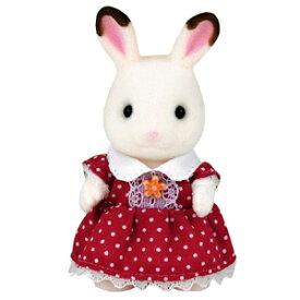 エポック社 シルバニアファミリー ショコラウサギの女の子