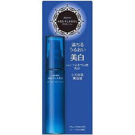 資生堂化粧品 AQUALABEL(アクアレーベル) シミ対策美容液(45mL)