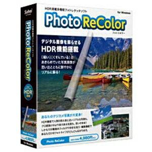 相栄電器 Photo ReColor (フォトリカラー) PHOTORECOLOR