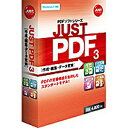 justsystems JUST PDF 3 作成・編集・データ変換 JS15318930