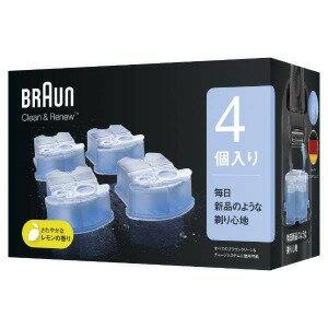 ブラウン 専用洗浄カートリッジ クリーンandリニューシステム専用洗浄液カートリッジ(4個入) CCR4(CR)