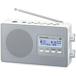 パナソニック ワンセグTV音声−FM−AM3バンドレシーバー ラジオ RF‐U100TV‐W (ホワイト)(送料無料)