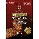 パナソニック Panasonic プレミアム食パンミックス「ショコラ味」1斤分×3 SD‐PMC10