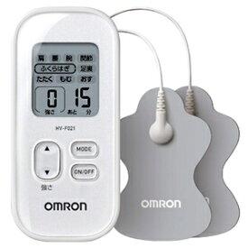 オムロン 低周波治療器 HV‐F021‐W (ホワイト)