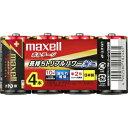 マクセル 「単2形乾電池」アルカリ乾電池 「ボルテージ」4本 LR14‐T‐4P