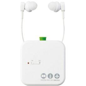 キングジム デジタル耳せん MM1000 (ホワイト)