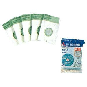 三菱 掃除機用紙パック (5枚入) 抗菌消臭紙パック MP−3