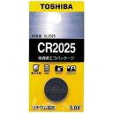 東芝 ボタン電池 コイン形リチウム電池 「CR2025EC」 CR2025EC