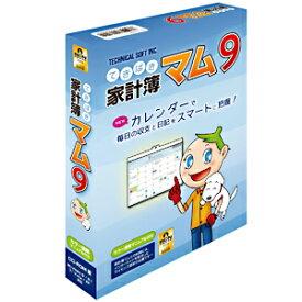 テクニカソフト てきぱき家計簿マム 9 テキパキカケイボマム9(WIN