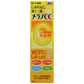ロート製薬 メラノCC 薬用しみ集中対策美容液 メラノタイサクビヨウエキ(20m