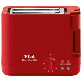 ティファール ポップアップトースター ULTRA MINI(ウルトラミニ) [920W/食パン2枚] TT2115JP(SR) (ソリッドレッド)